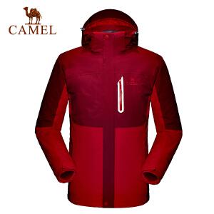 camel骆驼户外男款冲锋衣 男防风防水两件套三合一冲锋衣