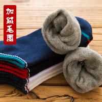 男士袜子秋冬款棉袜短袜加绒毛圈袜保暖低帮加厚四季运动防臭袜