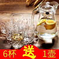 (1.3L冷水��6只杯套�b)玻璃杯家用套�b6只啤酒牛奶杯喝水杯客�d泡茶杯耐��О驯�冷水��