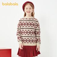 【3件35折价:80.5】巴拉巴拉儿童毛衣女童针织衫中大童潮春秋