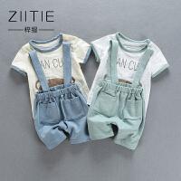 梓缇套装婴幼儿衣服儿童纯棉短袖 婴儿服装宝宝背带套装夏