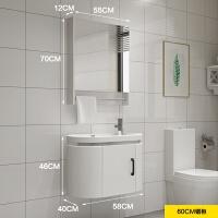 卫浴欧式PVC浴室柜组合小洗漱台洗脸盆洗手盆洗面盆池台盆卫生间 (镜柜)