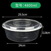 圆形家居日用一次性餐盒塑料打包加厚透明外卖饭盒快餐便当汤碗