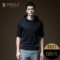 PINLI品立2019春季新款男�b修身�B帽短袖T恤男上衣�w恤B191411193