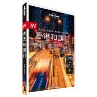 "LP香港和澳门 孤独星球Lonely Planet旅行指南""IN""系列:香港和澳门(第二版)"