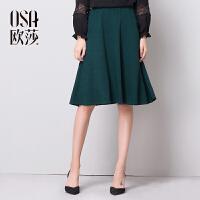 限时抢欧莎冬新款女时尚简约绿色显瘦百搭女装复古半身裙D51024