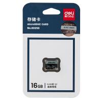 得力内存卡16G/32G手机行车记录仪micro sd卡class10通用高速tf卡