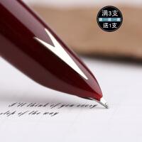英雄329-2钢笔贴金箭标英雄铱金笔329马头学生作业练字书法钢笔