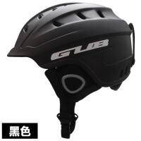 冬季滑雪头盔保暖户外运动自行车电动车头盔男女装备护具雪盔