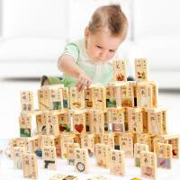 米米智玩 盒装新汉字多米诺100片多米诺骨牌 儿童益智早教木制