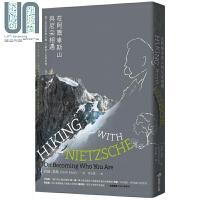 在阿尔卑斯山与尼采相遇 港台原版 Hiking with Nietzsche John Kaag 商周出版 哲学