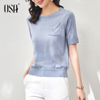 OSA纯色短袖打底针织衫女夏季2021年新款薄款显瘦圆领上衣