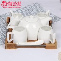 白领公社 杯具套装 创意带木托盘下午茶茶具欧式陶瓷杯子简约水杯套装咖啡杯套装送亲人朋友