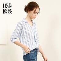 欧莎2017夏装新款女装清新蓝白条纹V领五分袖衬衫女B12037