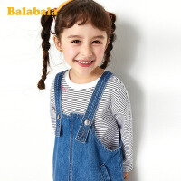【7折价:111.93】巴拉巴拉女童套装裙儿童衣服春季2020新款洋气小童宝宝纯棉背带裙