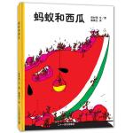 蚂蚁和西瓜(2018版 细节大搜索 蒲蒲兰低幼畅销书 )