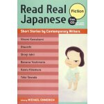 Read Real Japanese Fiction: Short Stories by Contemporary W