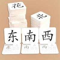 【全套756张】识字卡片数字拼音汉字双面学习卡学龄前儿童0-3-6岁幼儿园宝宝幼儿认字有图早教认知