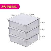 冰箱收纳箱收纳盒保鲜盒长方形抽屉式食品鸡蛋饺子厨房储物盒冷冻