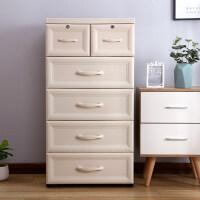 加厚大号塑料收纳箱盒抽屉式衣服整理箱多层储物箱收纳柜子 (50面)