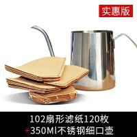 滴滤式手冲咖啡滤纸102扇形需配咖啡滤杯 美式咖啡机滤纸无漂白