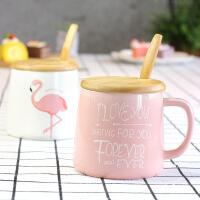 包邮 火烈鸟餐具系列白粉陶瓷杯子带盖带勺咖啡马克杯 牛奶杯