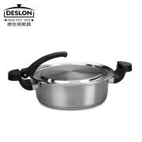 德世朗 优质不锈钢无烟无涂层加厚复底煎炒锅DSL-C032
