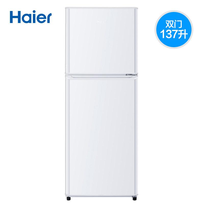Haier海尔 冰箱 BCD-137TMPF 137升小型家用静音节能双门冰箱 因库存不同步,下单前请咨询客服当地库存!