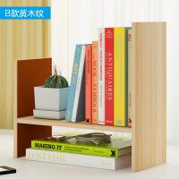 书柜书架桌面置物架学生收纳架简易小书架简约现代架子