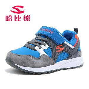 哈比熊童鞋秋季女童运动鞋轻便透气新款男童休闲鞋儿童运动鞋