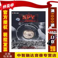 正版包票凤凰大视野 二战间谍秘史 4DVD 纪录片光盘光碟片
