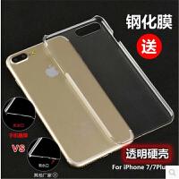 苹果7 PLus手机壳透明硬壳 iPhone 7简约超薄半包后盖保护套iPhone6/6s手机壳iPhone6splu