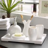 陶瓷卫浴六件套卫生间洗漱套装漱口杯牙刷杯浴室用品置物架收纳