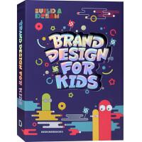 BRAND DESING FOR KIDS儿童品牌设计 服装食品用品玩具包装品牌形象平面设计书籍