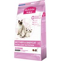 麦富迪优能奶糕粮1-4个月幼猫500g怀孕哺乳期母猫猫粮离乳期 1斤