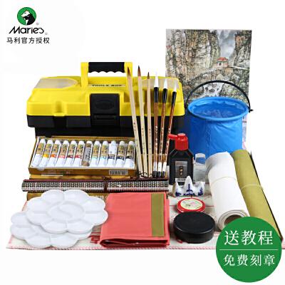 国画工具套装毛笔初学者入门小学生儿童中国画颜料24色