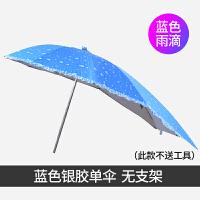 电动车遮阳伞加长防晒电瓶车遮雨伞踏板车雨棚电动摩托车遮雨棚蓬