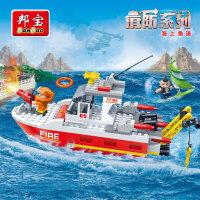 【小颗粒】邦宝益智消防积木系列男女孩儿童拼装玩具海上角逐7122