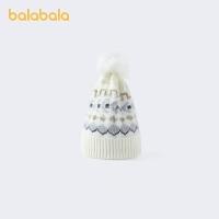 【1.27超品 2件5折:39.5】巴拉巴拉�和�帽子女童2020冬季新款羽毛�可�勖热っ�球�b�比尼帽