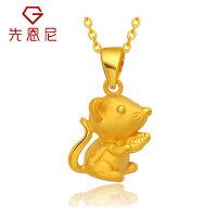 先恩尼黄金吊坠 3D硬足金 抱米生肖鼠吊坠 可爱小老鼠黄金项链