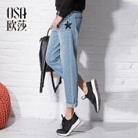 OSA欧莎秋装新款星星亮片印花 韩版宽松九分牛仔裤女C53104