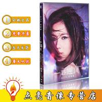 现货包邮/邓紫棋:一路逆风/邓紫棋成长记 纪录电影 DVD+大海报
