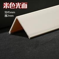 拐角防撞条护墙板阳角线保护套环保转角白墙体白色防护用品墙角