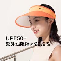 蕉下轨迹系列防晒帽女防紫外线夏季沙滩遮阳帽户外空顶太阳帽