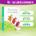 【中商原版】绿绵羊在哪儿? Where Is the Green Sheep 英文原版童书绘本 幼儿启蒙认知读物 纸板
