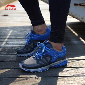 李宁跑步鞋男鞋跑步系列李宁云减震晨跑运动鞋ARHL075
