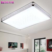 东联LED吸顶灯灯具客厅灯现代简约无级调光无级调色LED灯饰x276