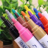 油漆笔 12支装漆笔补漆笔DIY相册签到笔2019新款黑卡纸涂鸦笔12色记号涂鸦签字笔