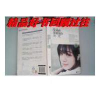 【二手旧书9成新】你是我最倔强的决定 /天爱 江苏文艺出版社