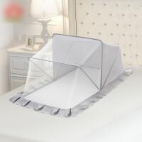 蒙古包无底可折叠通用宝宝蚊帐婴儿床蚊帐儿童新生儿小孩防蚊罩